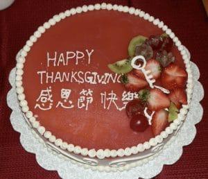 Thankful for Thankfulness